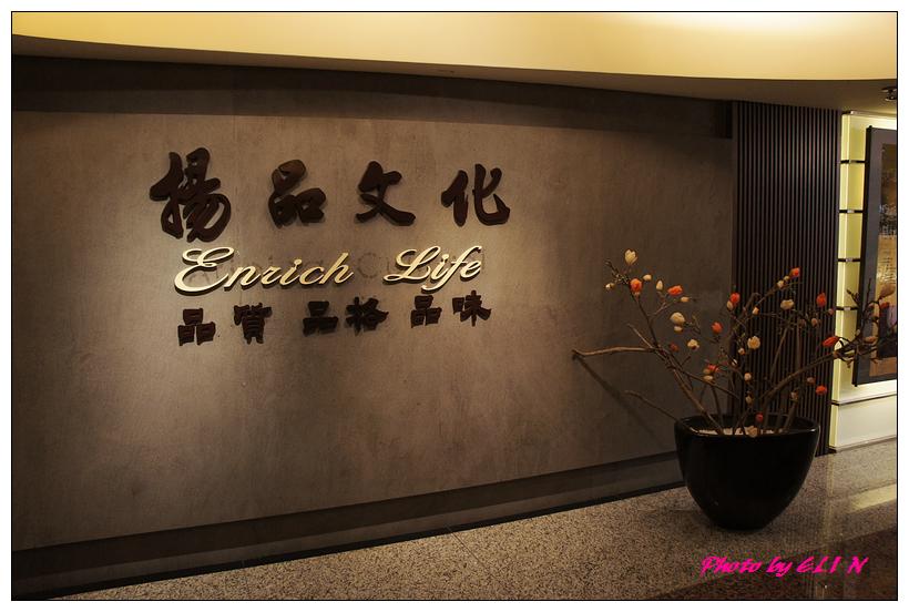 1010518-揚品文化咖啡餐廳-1