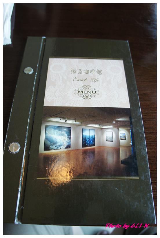 1010518-揚品文化咖啡餐廳-2