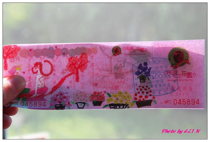 1010523.24-安妮公主花園