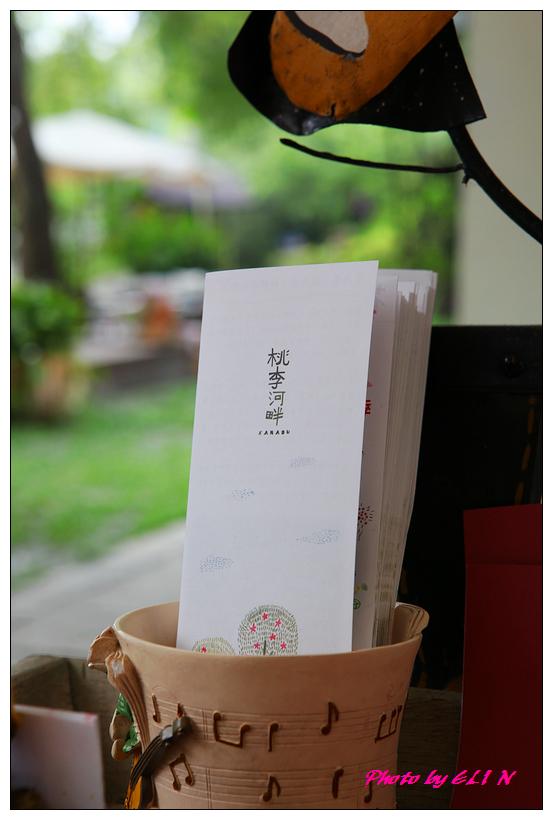 1010523.24-桃李河畔-32