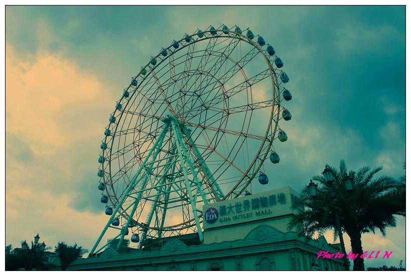 1010530-義大世界+翰林茶館+遊戲愛樂園