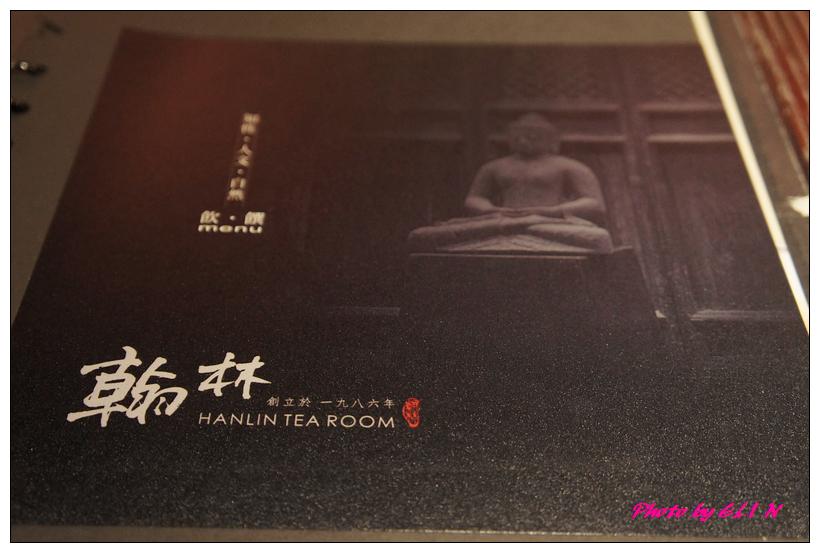 1010530-義大世界+翰林茶館+遊戲愛樂園-7
