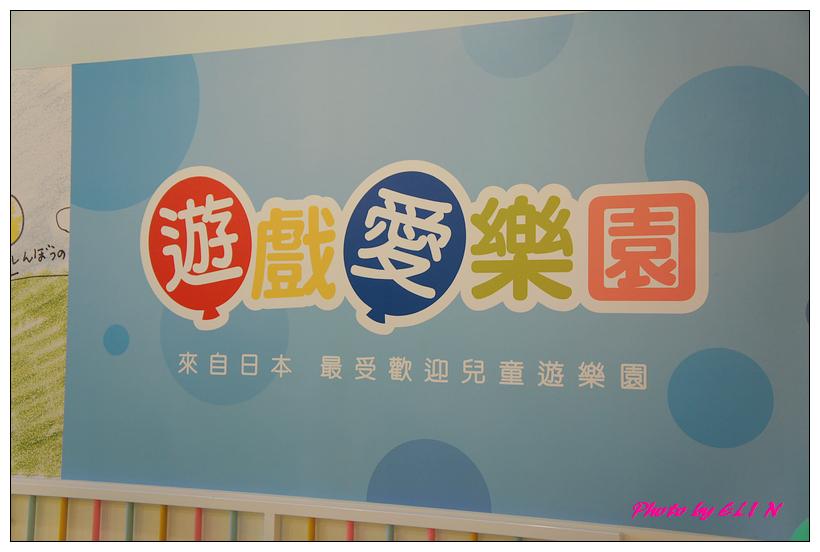 1010530-義大世界+翰林茶館+遊戲愛樂園-30