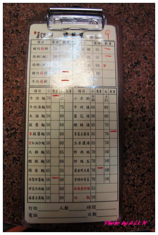 1010605-屏東內埔孔家小館&高腳屋