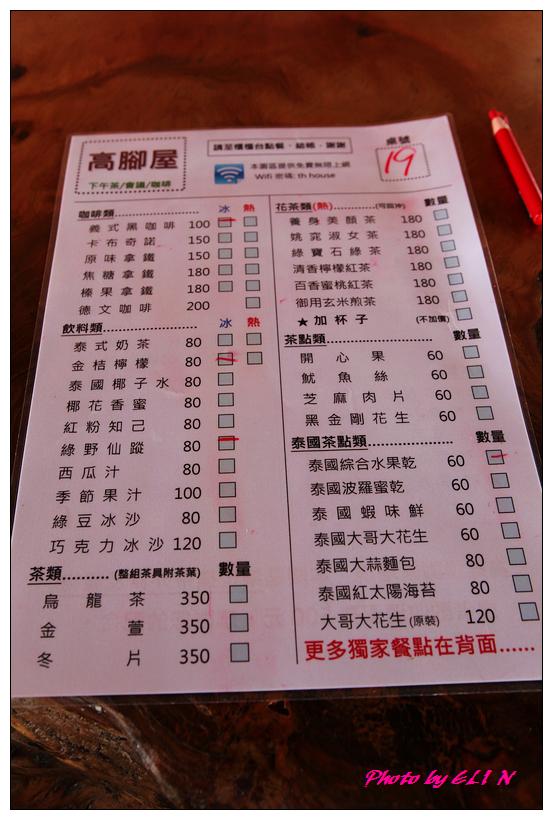 1010605-屏東內埔孔家小館&高腳屋-31