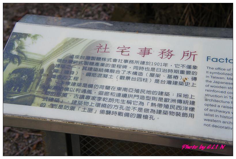 1010701-橋糖文創園區-2