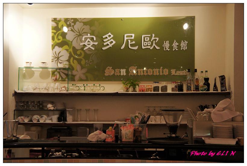 1010708-安多妮歐慢食館+文化中心-19
