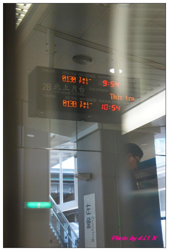 1010713.14-台中清新溫泉渡假飯店