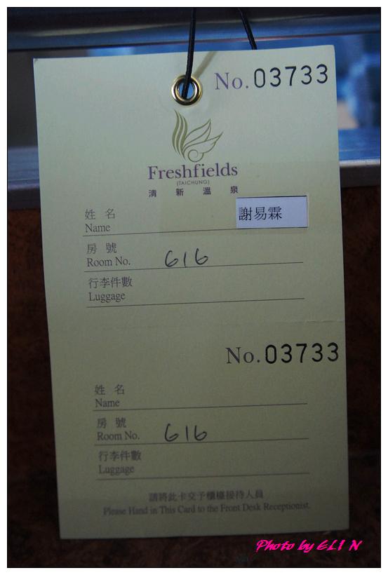 1010713.14-台中清新溫泉渡假飯店-1