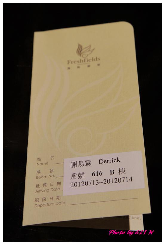 1010713.14-台中清新溫泉渡假飯店-21