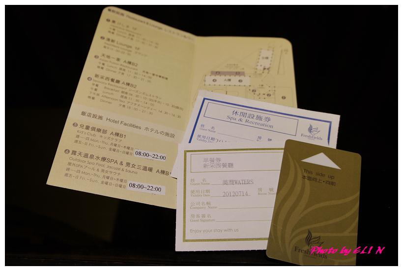 1010713.14-台中清新溫泉渡假飯店-22