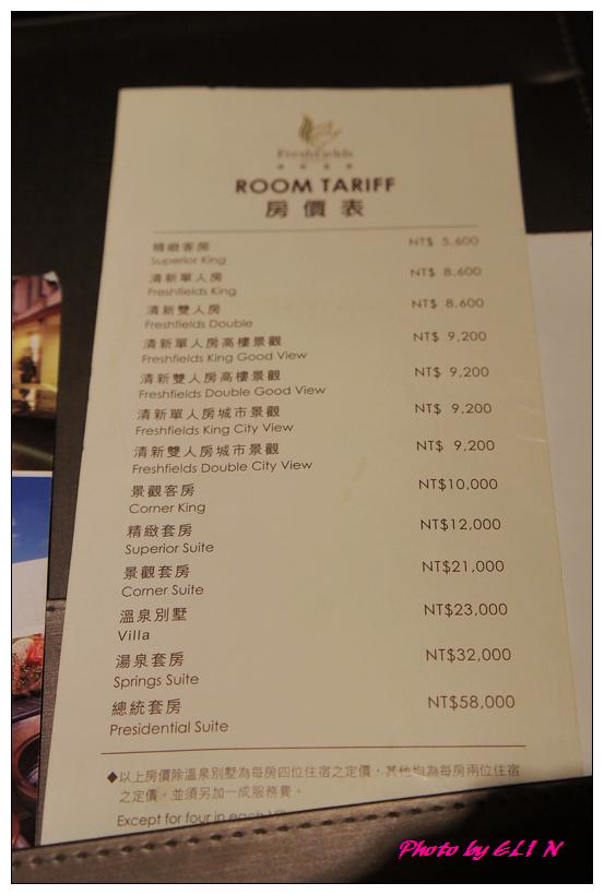1010713.14-台中清新溫泉渡假飯店-23
