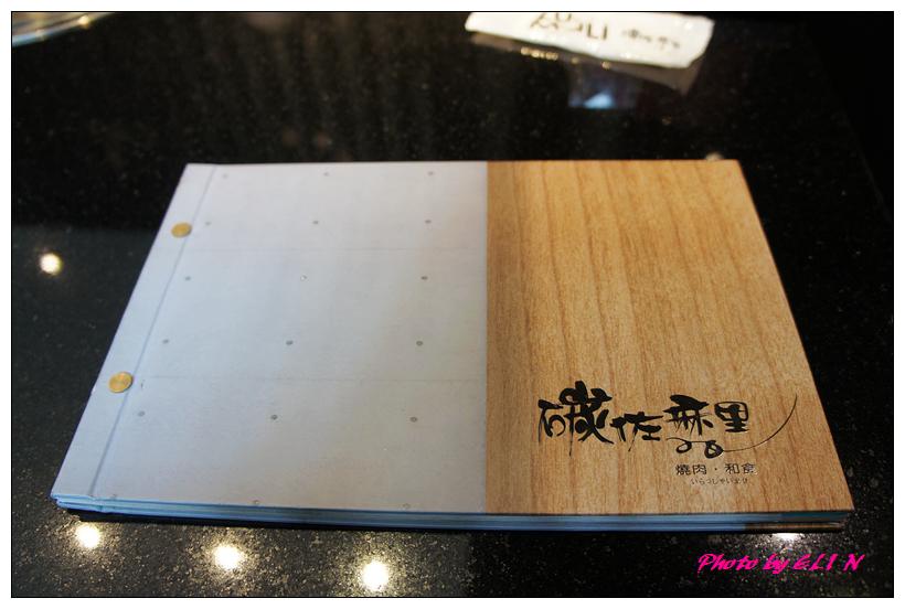 1010729-碳佐麻里高美旗艦店-10