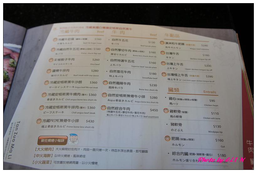 1010729-碳佐麻里高美旗艦店-11