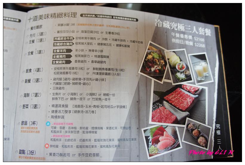 1010729-碳佐麻里高美旗艦店-12