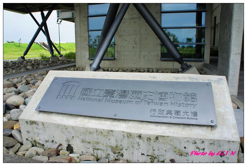 1010826-國立台灣歷史博物館-4