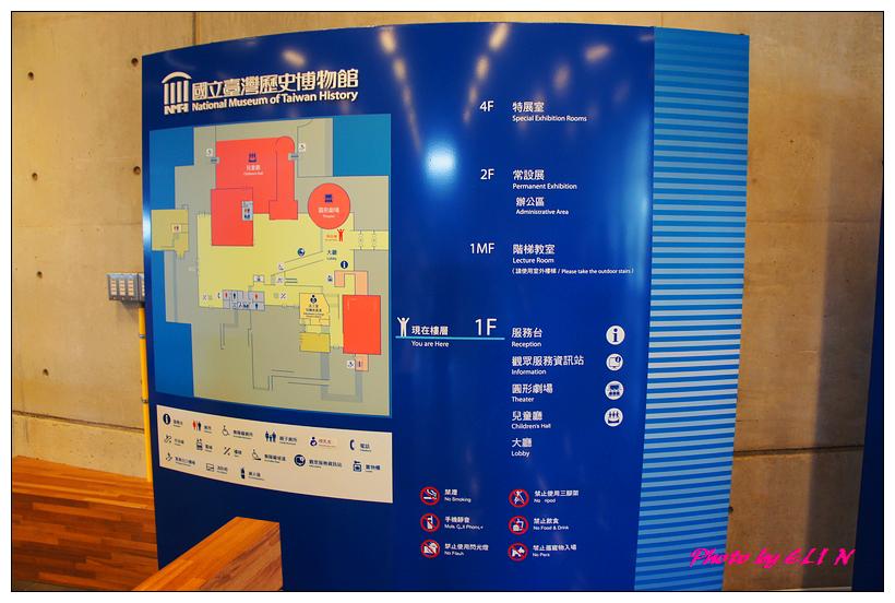 1010826-國立台灣歷史博物館-9