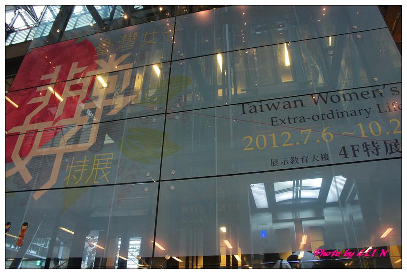1010826-國立台灣歷史博物館-20