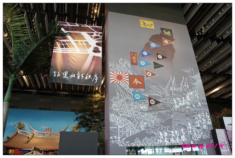 1010826-國立台灣歷史博物館-26