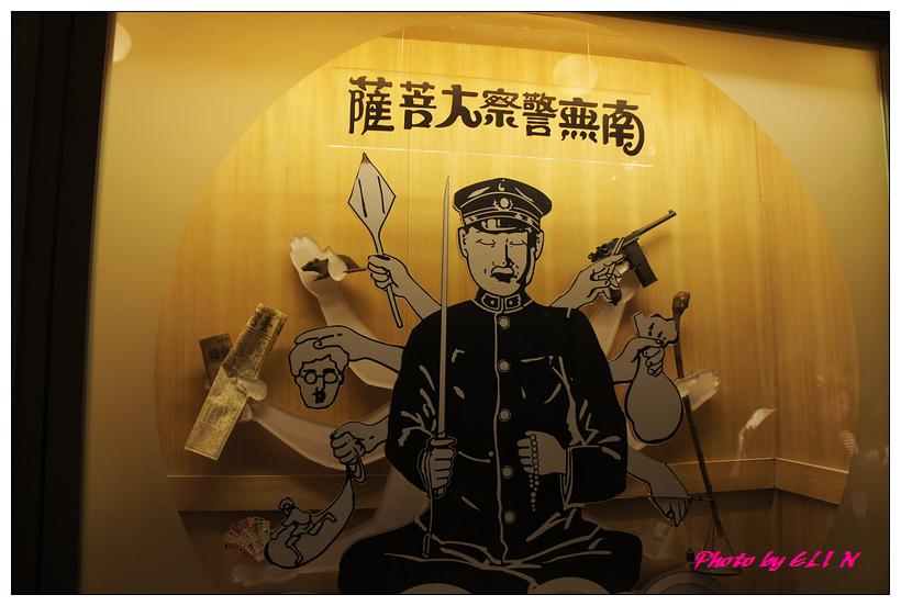 1010826-國立台灣歷史博物館-27