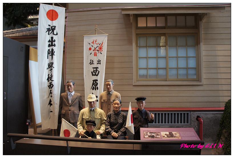 1010826-國立台灣歷史博物館-32