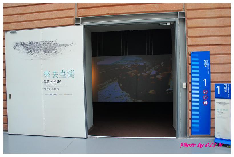 1010826-國立台灣歷史博物館-37