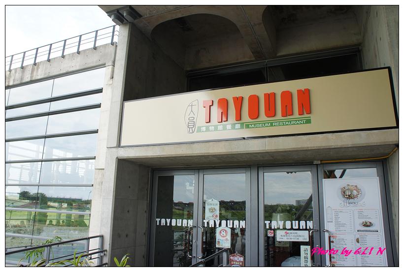 1010826-國立台灣歷史博物館-39