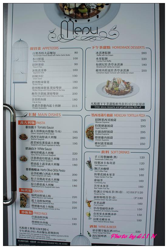 1010826-國立台灣歷史博物館-40