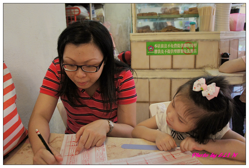 1010826-國立台灣歷史博物館-42