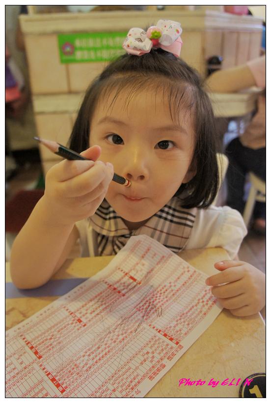 1010826-國立台灣歷史博物館-43
