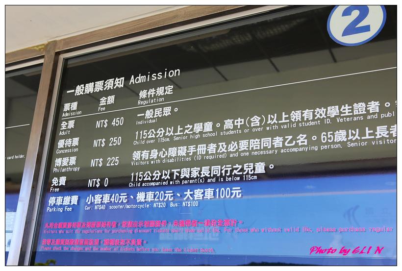 1010921-國立海洋生物博物館+潮州牛肉福-1