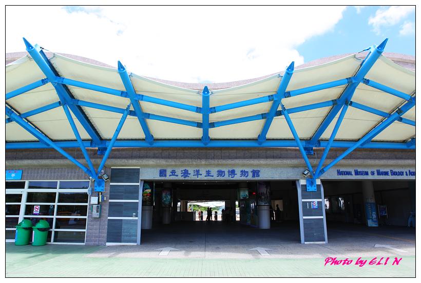 1010921-國立海洋生物博物館+潮州牛肉福-3