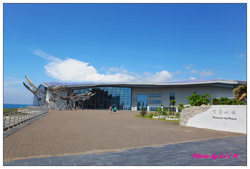 1010921-國立海洋生物博物館+潮州牛肉福-31