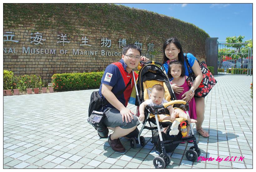 1010921-國立海洋生物博物館+潮州牛肉福-47