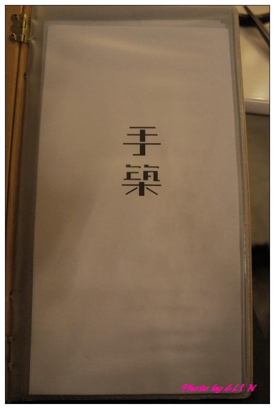1011005-手築日本料理-3