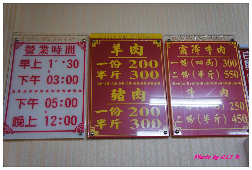 1011009-屏東夜市新園火鍋-4