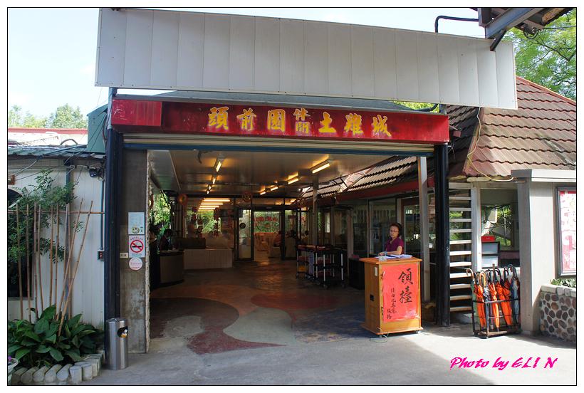 1011110-頭前園泥火山雞-2