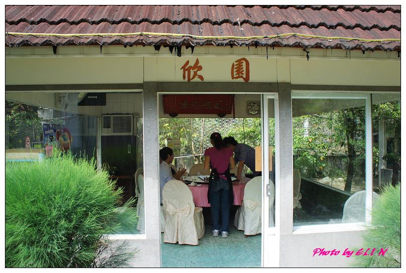 1011110-頭前園泥火山雞-4