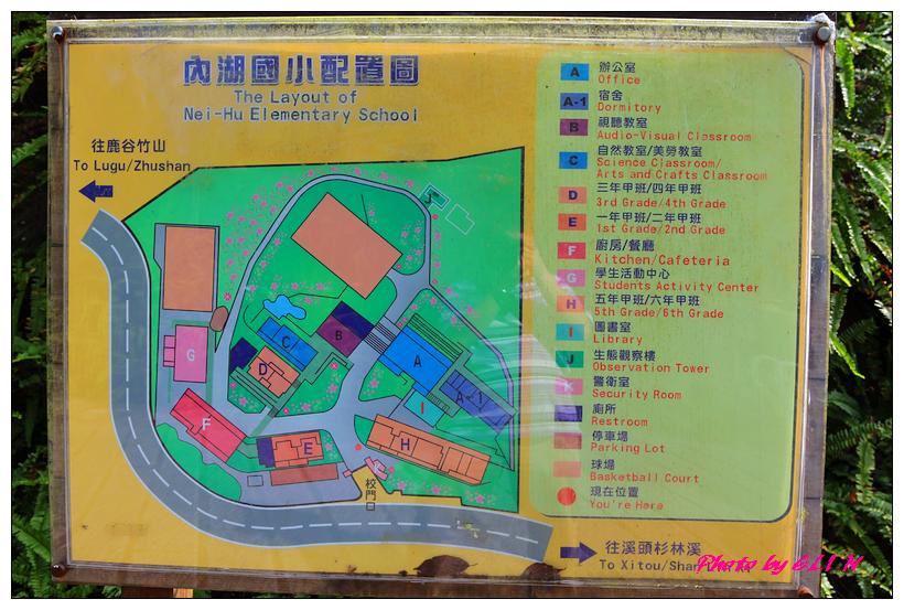 1011111.12-南投兩日遊(內湖國小)-3
