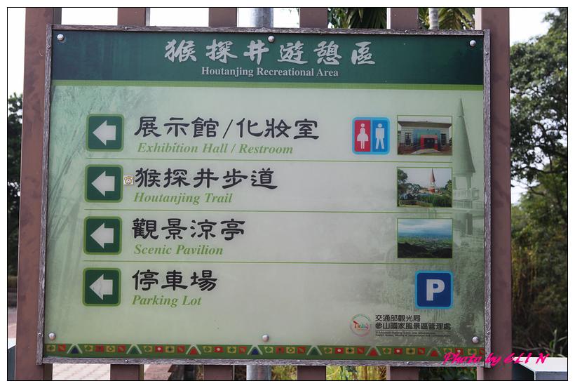 1011111.12-南投兩日遊(天空之橋)