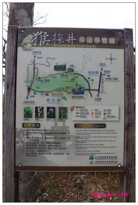 1011111.12-南投兩日遊(天空之橋)-2