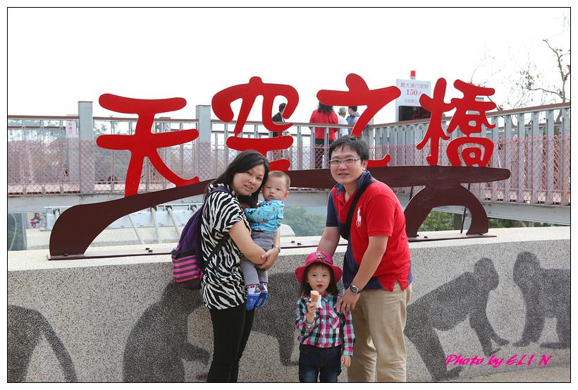 1011111.12-南投兩日遊(天空之橋)-5