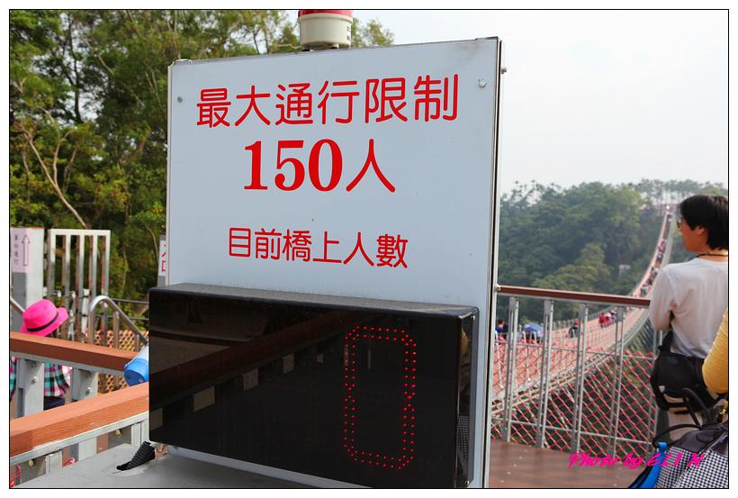 1011111.12-南投兩日遊(天空之橋)-6