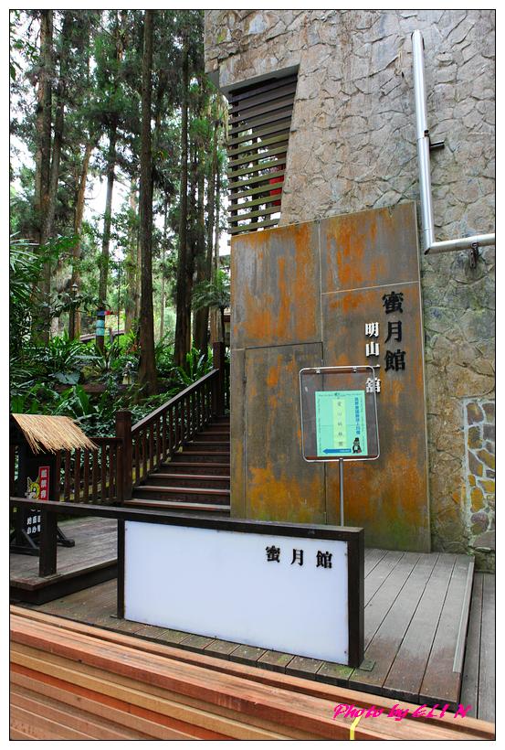 1011111.12-南投兩日遊(溪頭明山會館)
