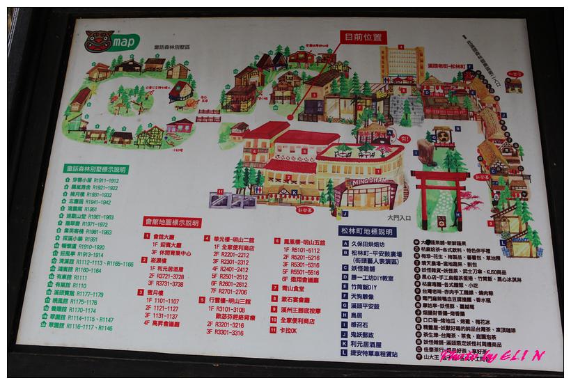 1011111.12-南投兩日遊(溪頭明山會館)-2