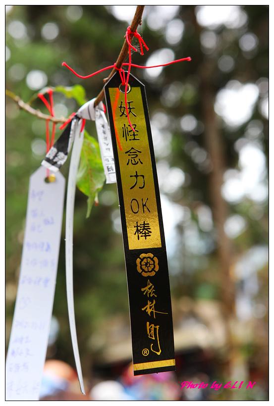 1011111.12-南投兩日遊(溪頭明山會館)-35