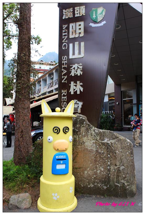 1011111.12-南投兩日遊(溪頭明山會館)-37