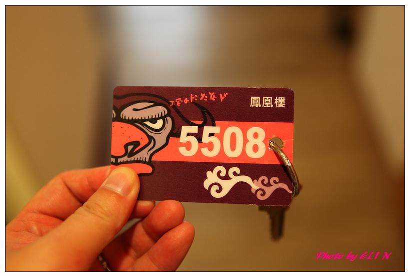 1011111.12-南投兩日遊(溪頭明山會館)-39