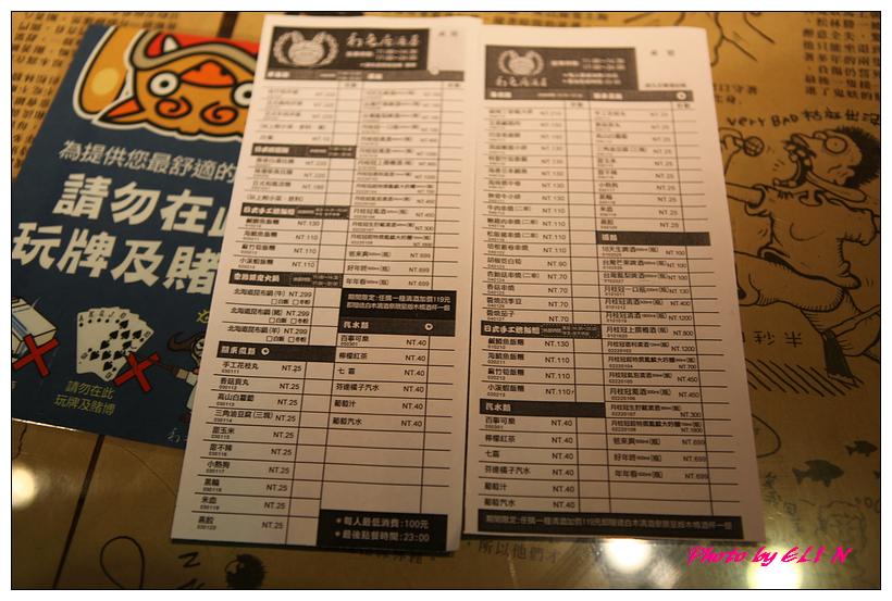 1011111.12-南投兩日遊(溪頭明山會館)-64