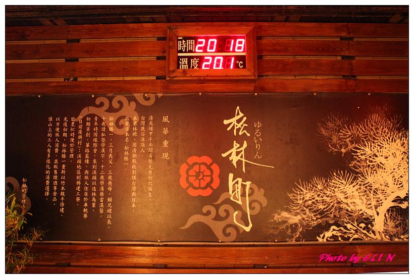 1011111.12-南投兩日遊(溪頭明山會館)-75